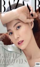 단독 선출간 『바자 2019년 1월호』