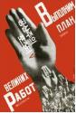 단독 선출간 『공산주의 포스터 5 중화인민공화국』