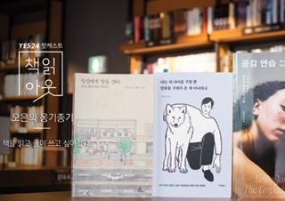 글이 쓰고 싶어지는 책 BEST 3