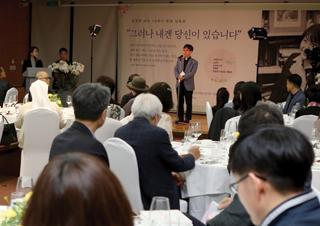 장영희 교수 10주기 추모 낭독회