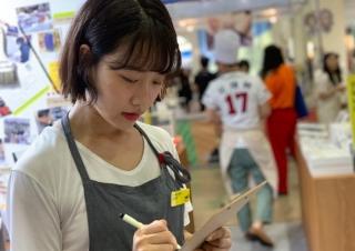 """홍화정 """"4컷 그림일기, 벌써 10년이 됐어요"""""""