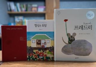 '박나래' 님께 추천하고 싶은 책