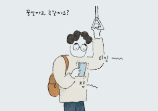 소설가와 소셜미디어