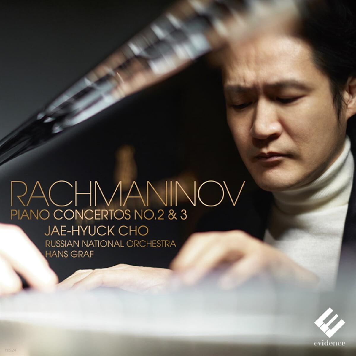조재혁 - 라흐마니노프: 피아노 협주곡 2, 3번 (Rachmaninov: Piano Concertos Op.18, Op.30)