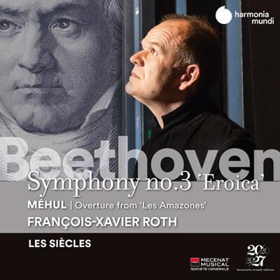 Francois-Xavier Roth 베토벤: 교향곡 3번 '영웅' / 메율: 오페라 '아마조네스' 서곡 - 프랑스와-자비에 로트 (Beethoven: Symphony Op.55)
