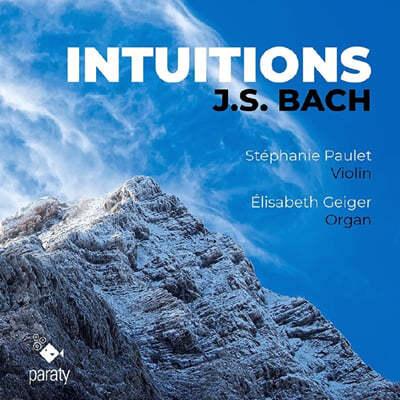 Stephanie Paulet / Elisabeth Geiger 바흐: 바이올린과 오르간을 위한 편곡집 (J.S.Bach: Intuitions - Arr. for Violin and Organ)