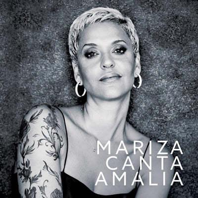 Mariza (마리자) - Mariza Canta Amalia [LP]