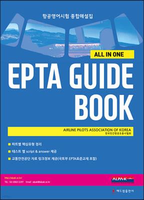 EPTA GUIDE BOOK