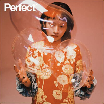 Perfect Magazine (반간지) : 2021년 Spring/Summer