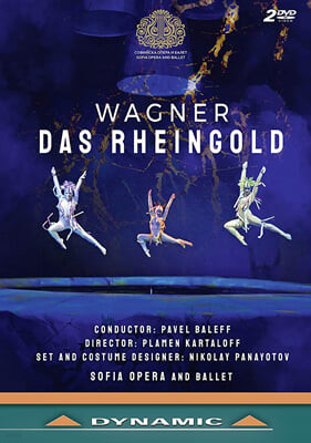 Pavel Baleff 바그너: 오페라 '라인의 황금' (Wagner: Das Rheingold - von Gotthold Ephraim Lessing gekurzte Fassung)