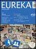 월간 유레카 450호 (2021.5)