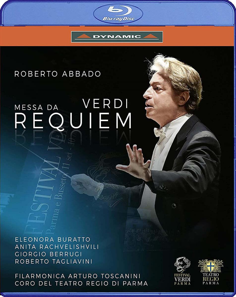 Roberto Abbado 베르디: 레퀴엠 (Verdi: Requiem)