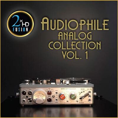 오디오파일 아날로그 컬렉션 1집 (Audiophile Analog Collection Vol. 1)