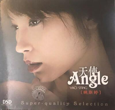 Yao Si Ting (야오시팅) - Angel [LP]