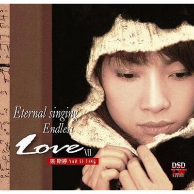 Yao Si Ting (야오시팅) - Endless Love 7 [LP]