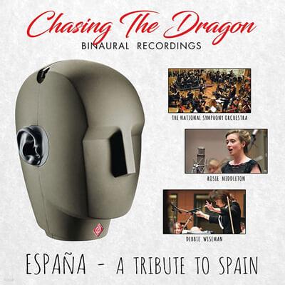 Debbie Wiseman 비제: 카르멘 / 샤브리에: 에스파냐 (Bizet: Carmen - Habanera (The Gypsy Song) / Charbrier: Espana) [LP]