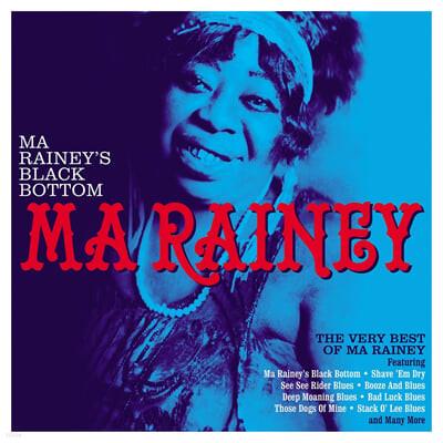 Ma Rainey (마 레이니) - Ma Rainey's Black Bottom
