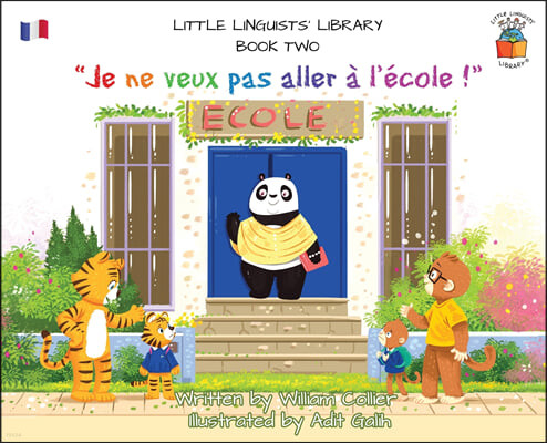 Little Linguists' Library, Book Two (French)