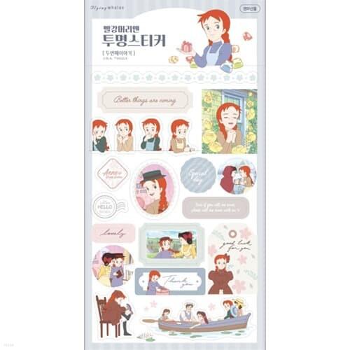 투명 스티커 - 빨강머리 앤 앤의 선물 (1매)