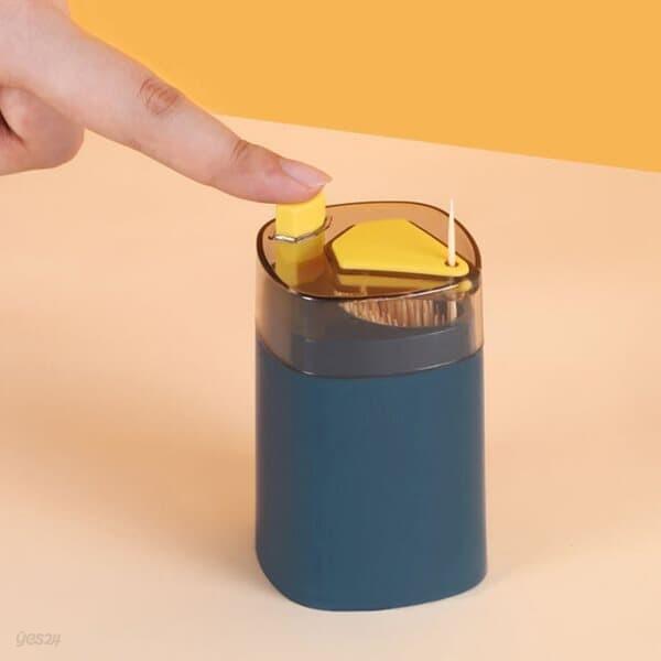 리빙나우 원터치 이쑤시개통 5p세트 요지케이스