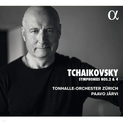 Paavo Jarvi 차이코스프키: 교향곡 2, 4번 (Tchaikovsky: Symphonies Op.17 'Little Russian', Op.36)