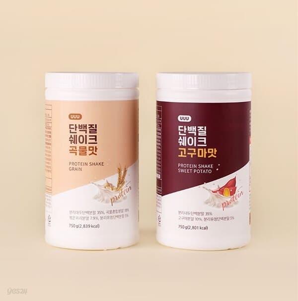 UUU 단백질 쉐이크 곡물750g+고구마맛 750g
