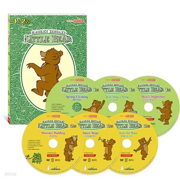 [DVD] Little Bear 리틀 베어 1&2집 6종세트