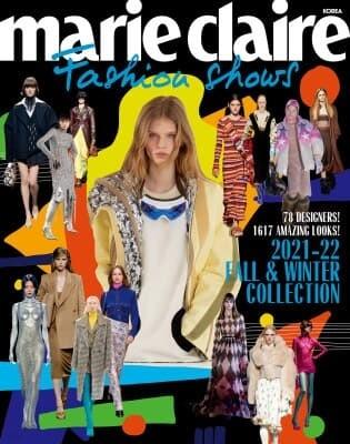 마리끌레르 2021 F/W 패션 쇼즈 Marie Claire Fashion shows [2021]