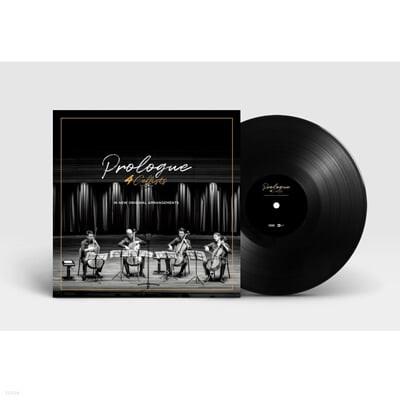 송영훈 / 4Cellists - Prologue (피아졸라 / 라벨 / 몬테베르디: 첼로 4중주) [LP]