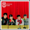 샤이니 (SHINee) - New Mini Album (CD)