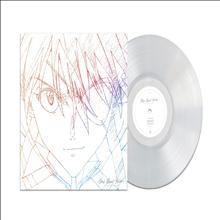 Utada Hikaru (우타다 히카루) - One Last Kiss (Ltd)(Clear LP)