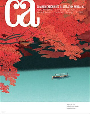 Communication Arts USA (격월간) : 2021년 05/06월(Illustration Annual)