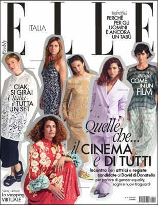 Elle Italia WEEKLY (주간) : 2021년 04월 24일
