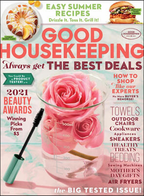 Good Housekeeping (월간) : 2021년  05월