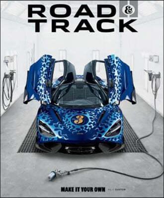 Road & Track (월간) : 2021년 No.3