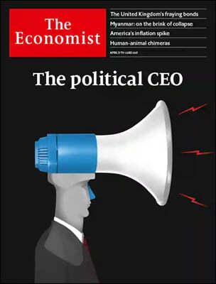 The Economist USA (주간) : 2021년 4월 17일