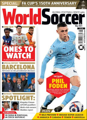 World Soccer (월간) : 2021년 5월