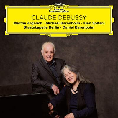 Daniel Barenboim / Martha Argerich 드뷔시: 피아노와 오케스트라를 위한 환상곡, 소나타 (Debussy: Fantasie, Violin Sonata)