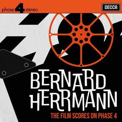 버나드 허먼 영화음악 녹음 전집 (The Film Scores of Bernard Herrmann)