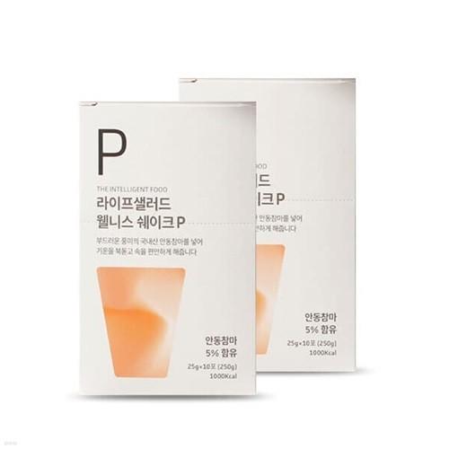 [라이프샐러드] 웰니스쉐이크 파우치 2박스세트 25g x 20포/식사대용 간편식/단백질보충