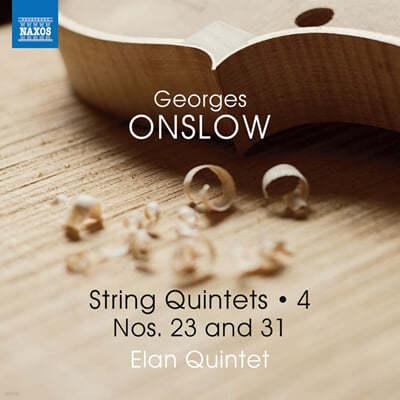 Elan Quintet 조르쥬 온슬로: 현악 오중주 4집 - 31, 23번 (Onslow: String Quintets, Vol. 4)