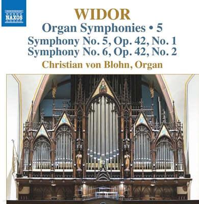 Christian von Blohn 비도르: 오르간 교향곡 5번, 6번 (Widor: Organ Symphonies Vol. 5)