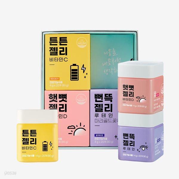 니몸내몸 영양 젤리 3종 (비타민C, 비타민D, 루테인)
