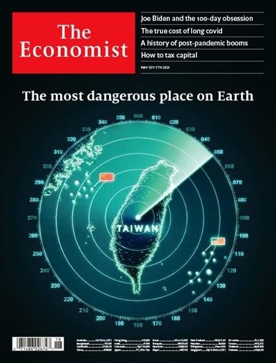 The Economist (주간) : 2021년 05월 01일