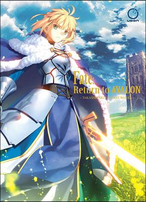 Fate: Return to Avalon