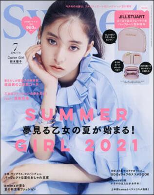 (예약도서) Sweet(スウィ-ト) 2021年7月號