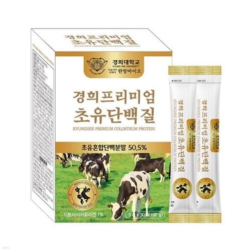 [경희한방바이오] 초유 단백질 5g x 30포