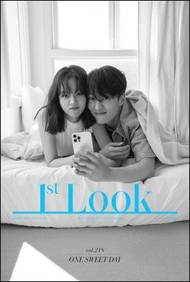 퍼스트룩(1st Look) 2021년 05월호 218호