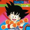 드래곤볼 애니메이션 음악 - 베스트 히트 (Dragon Ball OST - Best Hit) [LP]