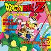 드래곤볼: 나와라! 최고의 전개 파워! 애니메이션 음악 (Dragon Ball: Cha-La Head-Cha-La OST) [7인치 Vinyl]